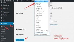 14 300x170 wordpress升级到最新版本后台变成英文的解决方法