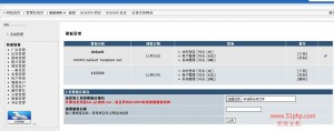 15 300x118 XOOPS系统后台介绍  模板管理