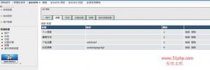 19 300x101 XOOPS系统后台介绍  分类