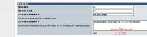 27 300x76 XOOPS系统后台介绍  站内短信