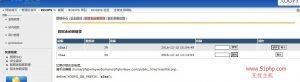 1 3 300x82 XOOPS系统后台介绍  数据表前缀管理