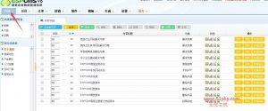 1 5 300x125 espcms系统后台介绍  内容列表