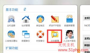 1 6 300x178 修正DeDecms手机wap网站图片自适应的问题