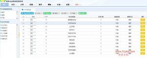 1 9 300x120 espcms系统后台介绍  seo优化词