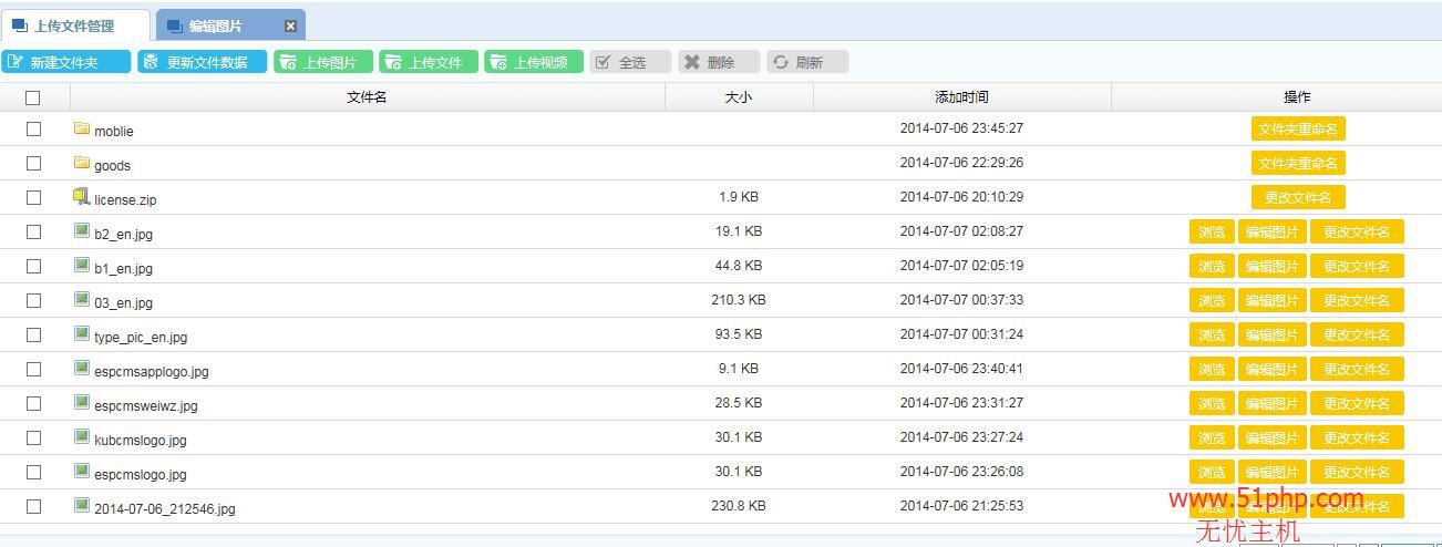 flash企业网站源码下载(flash 源码网站) (https://www.oilcn.net.cn/) 网站运营 第3张