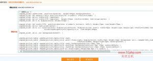 2 13 300x120 espcms系统后台介绍  模版文件管理
