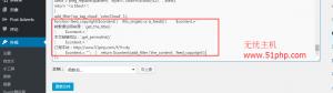 2 300x84 wordpress在不使用插件的情况下实现每篇文章底部加入站点版权