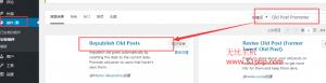 1 300x77 wordpress博客源码程序如何使用插件实现旧文章随机更新为新文章来展示
