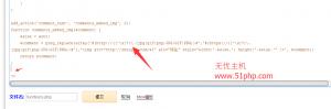 5 300x99 wordpress源码程序在发表评论时如何在不使用插件的情况下插入图片