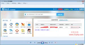 2 300x160 DeDecms迁移数据提示dede advancedsearch doesnt exist的解决方法