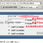 image00510 150x150 DirectAdmin(DA)操作之:删除站点后如何新建站点(网站)