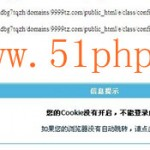 image0012 150x150 EmpireCMS显示WarningCannot modify header information headers already sent buy
