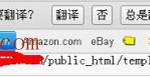 image00129 150x77 DEDECMS迁移成功后首页显示/**/templets/default/index.htm not found!