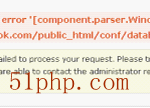 image0016 150x108 phpwind9.0安装时出现Uncaught error with message System error错误