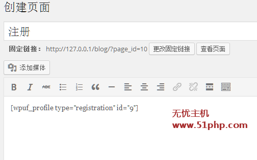 wp281 wordpress表单插件WP User Frontend Prowwp