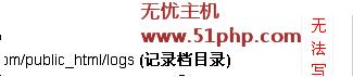 j21 安装joomla扩展是提示:warning:failed to move file!