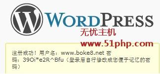 wordpress截图