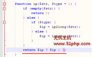espcms 11 19 4 300x187 Espcms 数据库配置没问题却提示ESPCMS SQL Error: Can not connect to MySQL server
