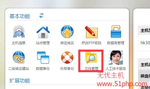 点击页面最右边的企业QQ在线咨询图标联系我们