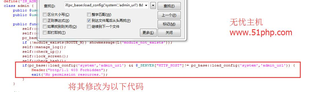 53 phpcms v9修改首页代码覆盖上传后提示No permission resources