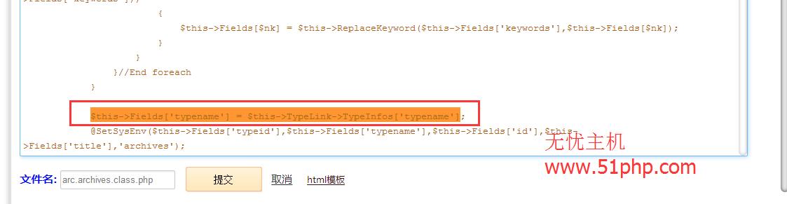 4 dedecms默认将文章或者文中图片ALT注释改为标题怎么设置