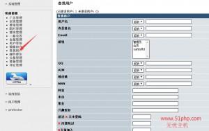 11 300x189 XOOPS系统后台介绍  查找用户