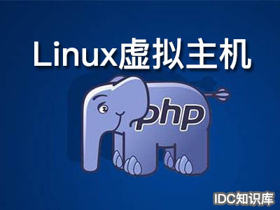 linux铏氭嫙涓绘満